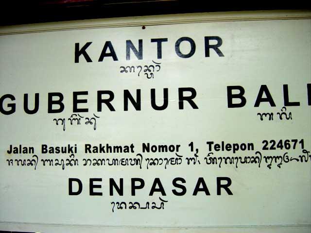 Balinese Script